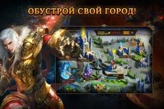 Dragon-Lord3