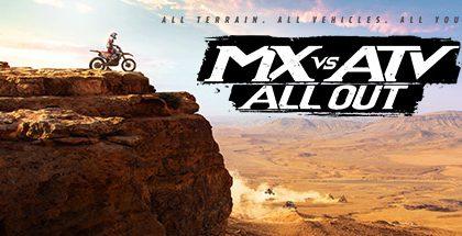 MX vs ATV: All Out v2.9.0