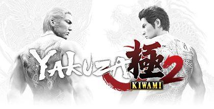 Yakuza Kiwami 2 v1.4