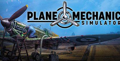 Plane Mechanic Simulator v12.02.2020